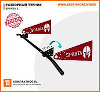 Розбірний домашній турнік з кільцем для груші Sparta Red, турнік для підтягування будинку