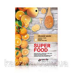 Тканевая маска с экстрактом апельсина Eyenlip Super Food Orange Mask