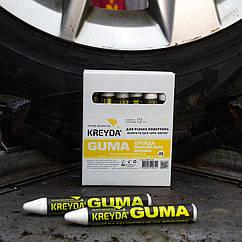 Воскова крейда для шиномонтажу (біла) GUMA