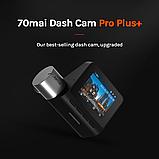 Відеореєстратор Xiaomi 70mai A500S Dash Cam Pro Plus GPS ADAS з камерою заднього виду і кабелем KIT, фото 2