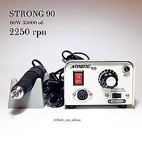 Фрезер для маникюра Strong 90 35 000 об/мин, 60 Вт