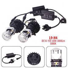 Лампы PULSO L9/H4-H/L/LED-chips CSP/12v35w/3000Lm/5000K (L9-H4-Mini Lens)