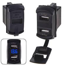Автомобільний зарядний пристрій 2 USB 12-24V врізне + вольтметр (10258 USB-12-24V 2,1 A BLU)