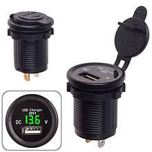 Автомобільний зарядний пристрій 1 USB 12-24V врізне в планку + вольтметр (10248 USB-12-24V 2,1 A GRE)
