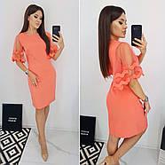 Элегантное женское платье с красивыми рукавами до локтя, 00663 (Пудровый), Размер 44 (М), фото 3