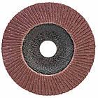 Круг лепестковый торцевой Т29 (конический) Ø125мм P80 SIGMA (9172641)