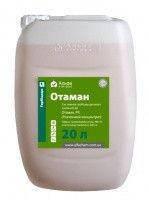 Системный гербицид «Отаман»