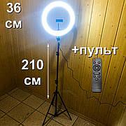 Светодиодная кольцевая лампа 36 см со штативом на 2м лампа для селфи лампа для тик тока