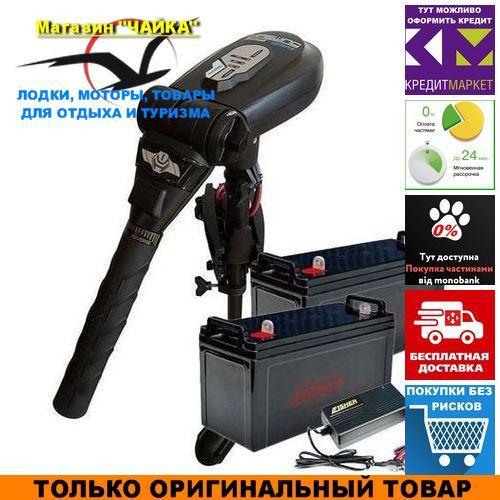 Електромотор для човна Haswing Protruar 3.0; 110lbs +Акумулятор 100a/h AGM +Зарядка 10A. Комплект; (Човновий електродвигун Хасвинг Протруар 3.0);