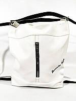 Женская сумка-рюкзак Romario Kors трансформер  WGH Белая