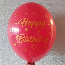 """Латексна кулька з малюнком Happy Birthday червоній 12"""" 30см Belbal 001 ТМ """"Star"""""""