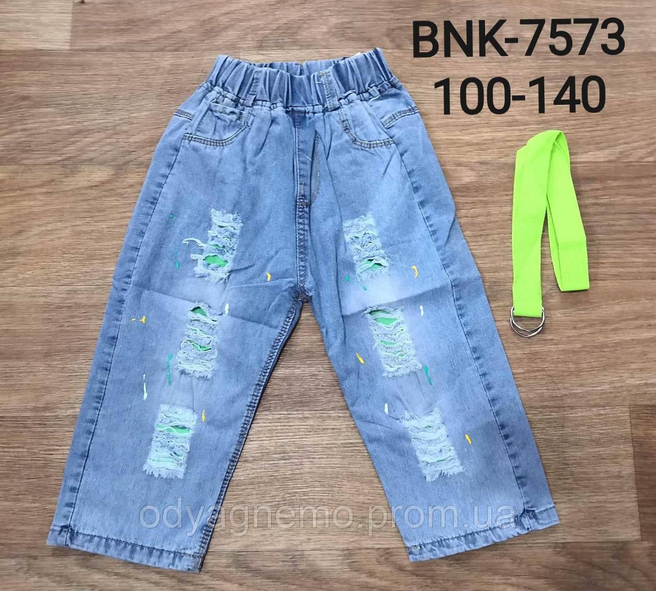 Джинсовые шорты для мальчиков Glo-Story, 100-140 pp. Артикул: BNK7573