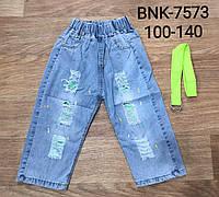 Джинсовые шорты для мальчиков Glo-Story, 100-140 pp. Артикул: BNK7573, фото 1