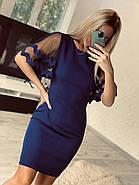 Стильное женское платье прямого кроя с оригинальным рукавом, 00661 (Синий), Размер 46 (L), фото 2