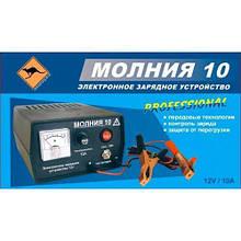 """Зарядний пристрій """"Блискавка 10"""" 10А ((10))"""