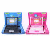 Детский обучающий компьютер 7160-61: рус., англ., цветной дисплей, мышь