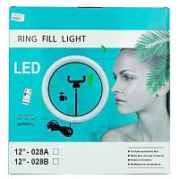 Светодиодная кольцевая лампа кольцо для селфи фото с держателем для телефона 028A 30см (LED/Лед свет, Selfie)