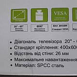 Кріплення для телевізора  J017-3, фото 3
