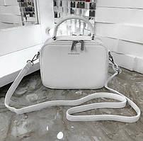 Женская сумка чемоданчик маленькая сумочка стильная белая экокожа