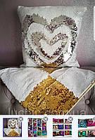 Декоративные подушки 40х40 пайетки