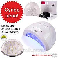 LED+UV Лампа для маникюра и педикюра SUN One 48W(Уф Лампа для ногтей, лед лампа для сушки гель лака)
