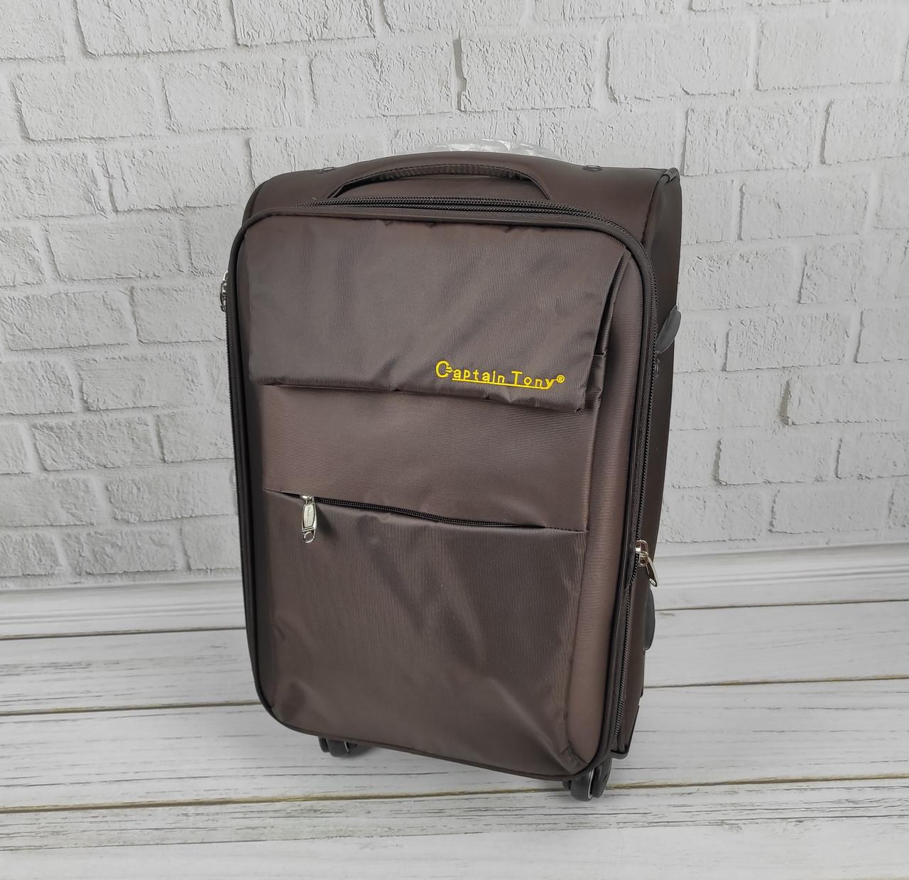 Дорожній тканинний валізу 6307 (коричневий) на 4 колесах (маленький)
