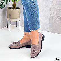 Бежеві туфлі на низькому каблуці 5752 (СБ), фото 2