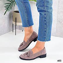Бежевые туфли на низком каблуке 1072 (ТМ), фото 2