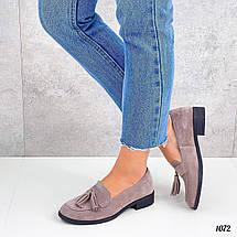 Бежевые туфли на низком каблуке 1072 (ТМ), фото 3