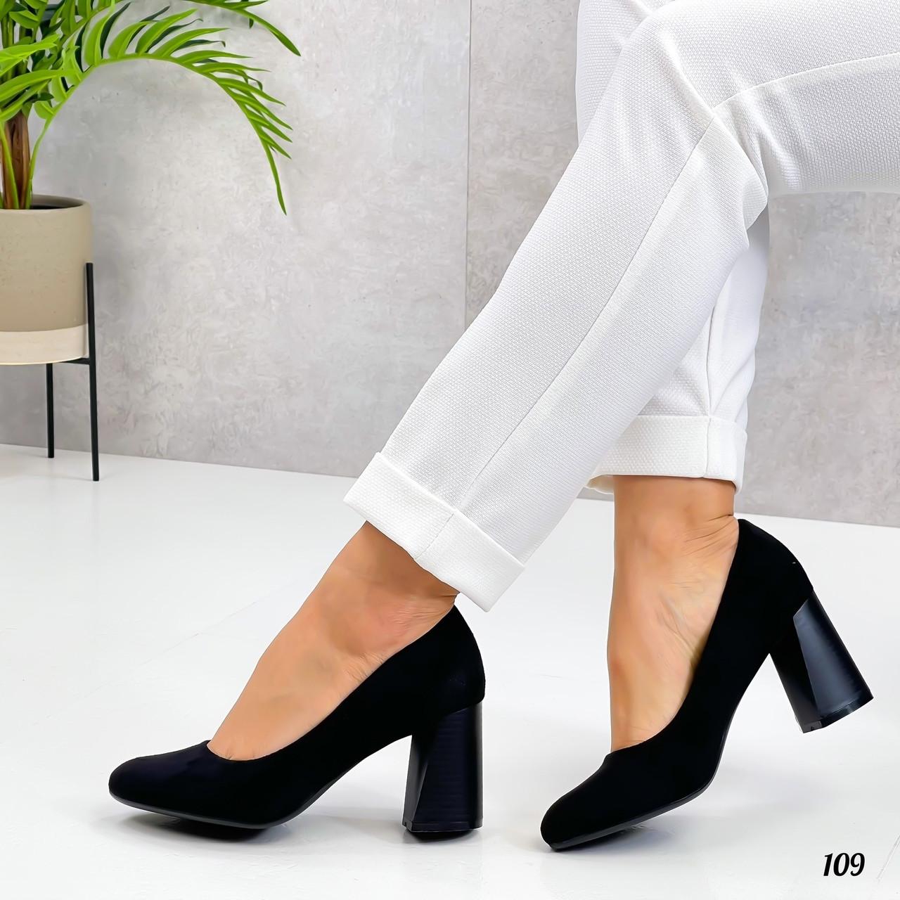 Черные замшевые туфли на толстом каблуке 109 (ТМ)