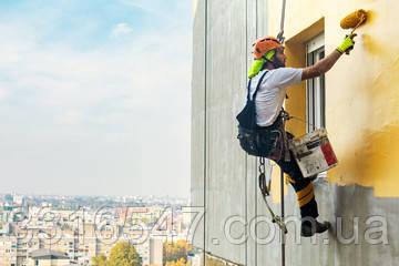 Краска по бетону купить в компании альянс лкм киев украина фото 11