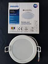 DN027B G2 LED6/NW 7W 220-240V D90 круг светильник Philips, фото 3