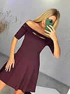 Витончене плаття з вирізом на грудях і з оголеними плечима, 00668 (Бордовий), Розмір 46 (L), фото 2