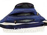 Поясна сумка, фото 3