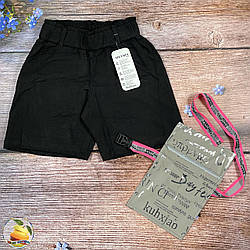 Шорти для дівчинки підлітка+ сумочка на пояс Розміри: 128,140,152,164 см (01794-2)
