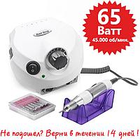 Машинка/Фрезер для маникюра и педикюра Nail Drill zs-601 65W 45 000 об/мин (аппаратный маникюр для ногтей)