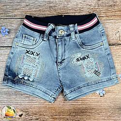 Джинсові дитячі шорти з поясом на резинці для підлітка Розміри: 7,8,9,10,11 років (01795)