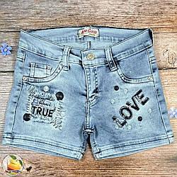 Джинсові шорти для дівчинки Розміри: 7,8,9,10,11 років (01796)