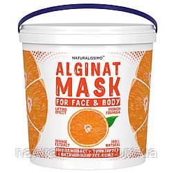 Альгинатная маска Увлажняет кожу и разглаживает морщинки, с апельсином, 1000 г