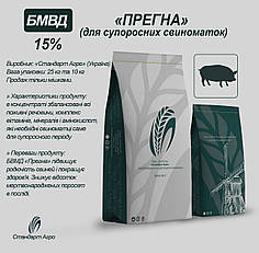 "БВМД для супоросных свиноматок ТМ ""Стандарт Агро"" Прегна 15%"