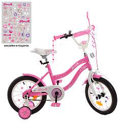 Велосипед детский PROF1 14д. Y1491 Розовый