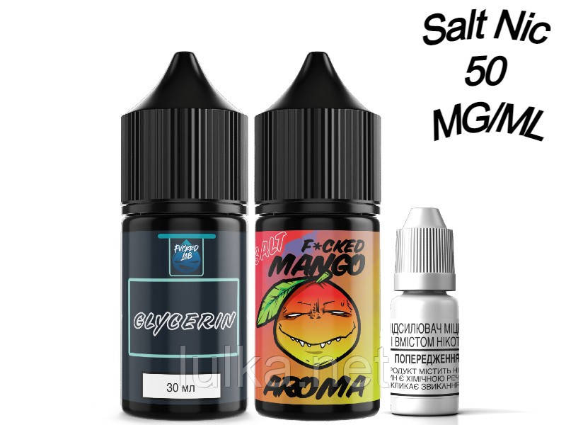 Набор Salt Fucked Mango 50 мг/мл 30 мл.