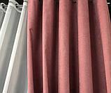 Комплект штор на тесьме Шторы 200х270 Шторы микровелюр Шторы с подхватами Цвет Розовый, фото 2