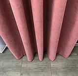 Комплект штор на тесьме Шторы 200х270 Шторы микровелюр Шторы с подхватами Цвет Розовый, фото 3