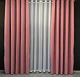 Комплект штор на тесьме Шторы 200х270 Шторы микровелюр Шторы с подхватами Цвет Розовый, фото 4