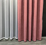 Комплект штор на тесьме Шторы 200х270 Шторы микровелюр Шторы с подхватами Цвет Розовый, фото 5