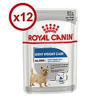 Royal Canin Light Weight Care Loaf 85г*12 шт паштет для собак