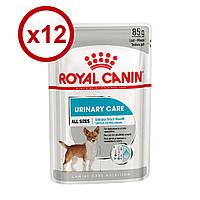 Royal Canin Urinary 85г*12 шт паштет для собак с чувствительной мочевыделительной системой
