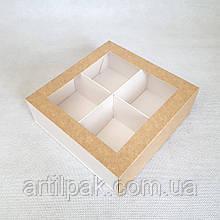 Універсальна коробка-пенал з ложементом 160*160*55 КРАФТ З ВІКНОМ