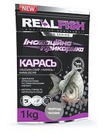 Прикормка Realfish Чабрец-чеснок
